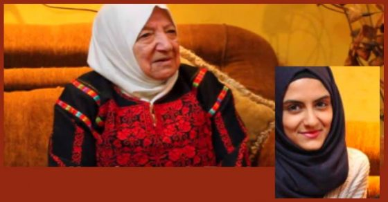 Personal Stories of Palestinian Nakba Survivors – Public Events