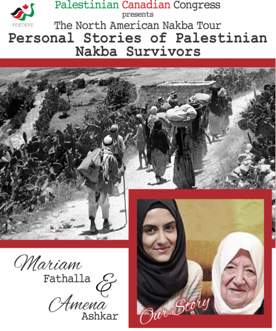 The North American Nakba Tour